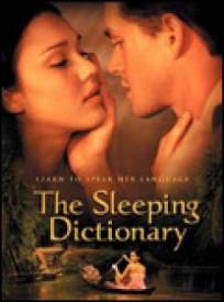 Amour interdit  (The Sleeping dictionary)